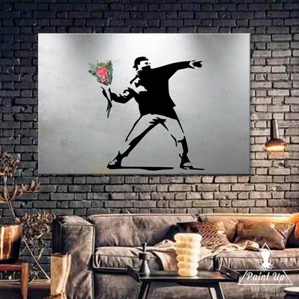 Бэнкси Любовь в воздухе